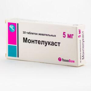 Монтелукаст 5 мг